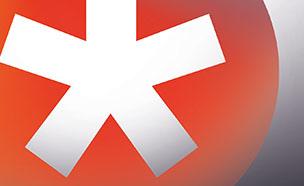 CMC 2.0 am 15. März 2012 in Köln – Jetzt Tickets sichern